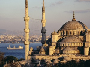 I've wanted to get to Istanbul for ages, but my itinerary has never worked out.  This year, it's happening! Photo:  www.ccsu.edu