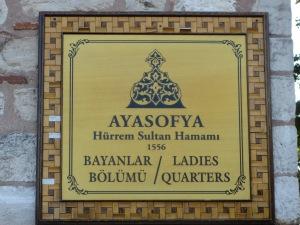 travel, travel planning, travel tips, entrance plaque to Ayasofya Hurem Sultan Hamami