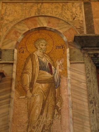 byzantine mosaic with stone inlay chora church