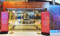 Doors to the Emirates Business Class lounge in Dubai
