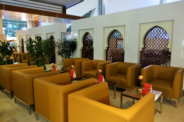 Seating area of the Business Class lounge